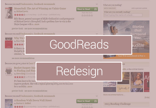 goodreads_redesign